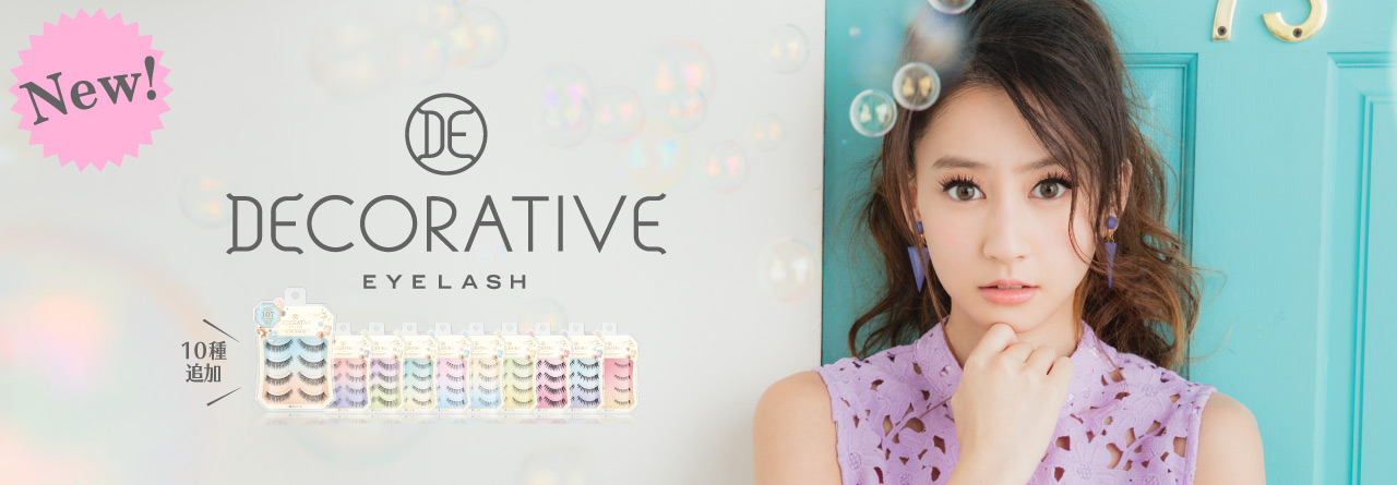 decorative eyelash イメージ